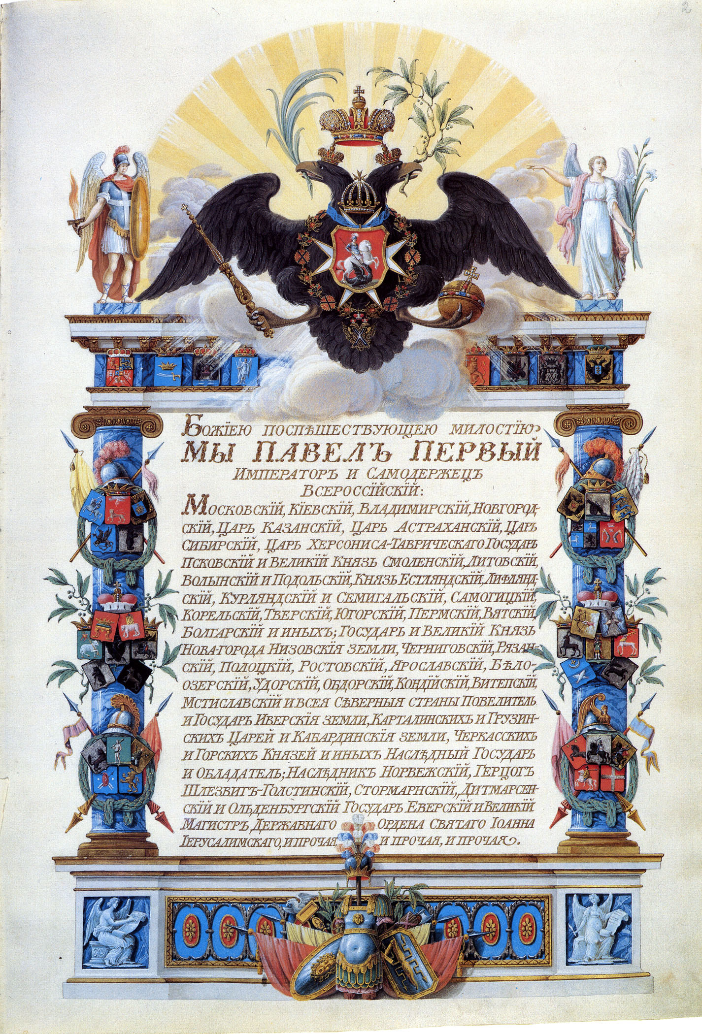 http://the.heraldry.ru/images/002.jpg
