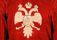 Russian Heraldry Within The European Context: The State Eagle As An Example